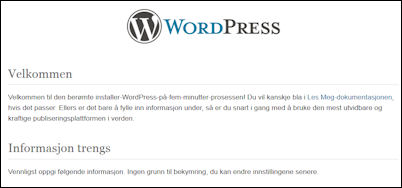 wordpress_install1